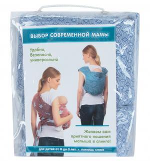 Mums Era Май-слинг, цвет: голубой Mum's