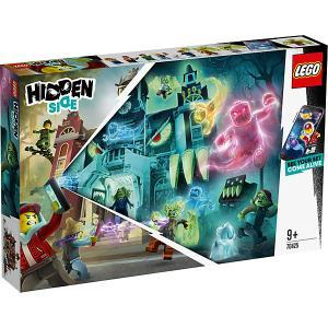 Конструктор  Hidden Side Школа с привидениями Ньюбери, 1474 детали, арт 70425 LEGO. Цвет: разноцветный