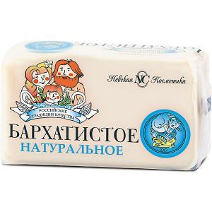 Туалетное мыло  Бархатистое, 140 г Невская косметика