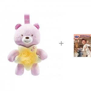 Подвесная игрушка  Медвежонок ночник и раскраска Рататуй 1523 White & Green Chicco