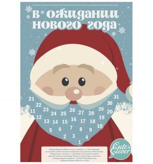 Набор стикеров Cuten Clever В ожидании Нового года Cute'n