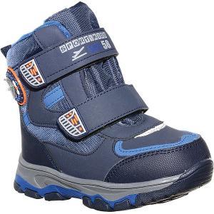 Утепленные ботинки Колобок. Цвет: синий