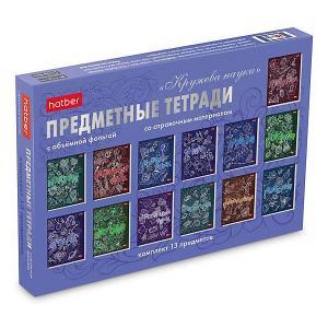 Комплект предметных тетрадей , 13 предметов Hatber