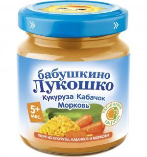Пюре  кукуруза-кабачки-морковь с 6 месяцев, 100 г Бабушкино лукошко