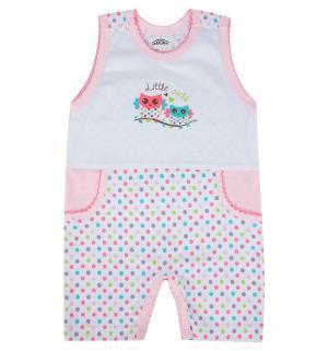 Песочник  Cool kids, цвет: розовый Makoma