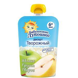 Пюре  яблоко груша творог, с 6 мес, 12 шт х 90 г Бабушкино Лукошко