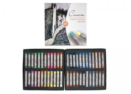 Пастель художественная 48 цветов Сонет