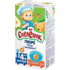 Пюре  в мягкой упаковке груша с витамином C 4 месяцев, 125 г Спеленок
