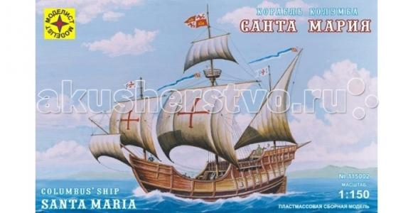 Модель Корабль Колумба Санта-Мария Моделист