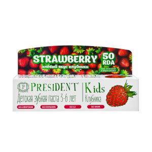 Детская зубная паста  kids со вкусом клубники без фтора 50 RDA, от 3 до 6 лет, мл President
