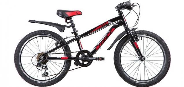 Велосипед двухколесный  Prime TY21/TS38/SG-6SI V-brake 20 Novatrack