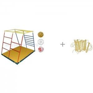 Спортивный комплекс Люкс базовая комплектация и Веревочная лестница Kidwood 9 ступенек Ранний старт
