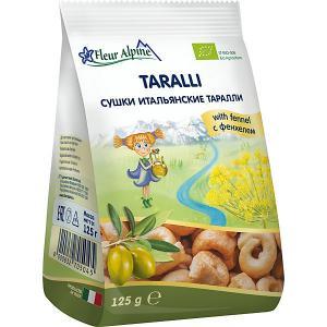 Сушки  Таралли с фенхелем, 12 мес Fleur Alpine