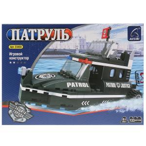 , Конструктор пластиковый Патрульный катер-вездеход с фигурками, 133дет. Ausini