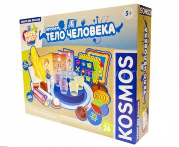 Набор Изучаем тело человека Kosmos