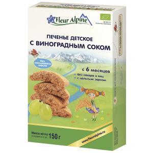 Печенье  Organic с виноградным соком, 150 г, 1 шт Fleur Alpine