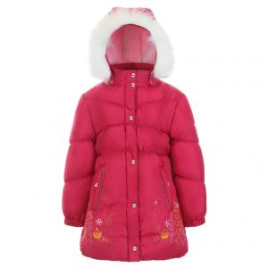Куртка  Myy, цвет: розовый Kuutti