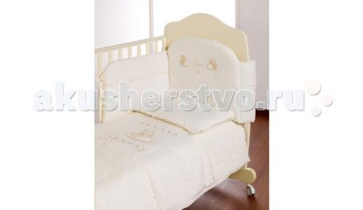 Комплект в кроватку  Love (5 предметов) Italbaby