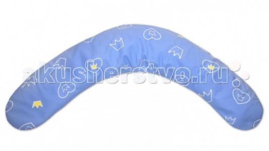 Подушка для кормления Dodo 170 см Theraline