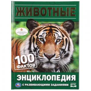 Энциклопедия  «Животные» 0+ Умка