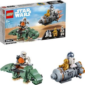 Конструктор  Star Wars 75228: Спасательная капсула Микрофайтеры: дьюбэк LEGO
