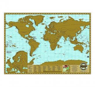 Скретч карта Мира Геоцентр