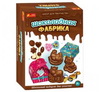Набор для экспериментов  Шоколадная фабрика Ранок