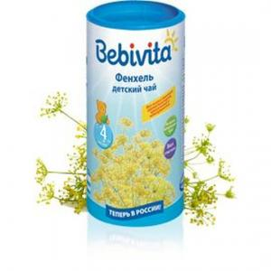 Чай  фенхель, 200 г Bebivita