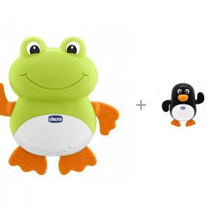 Игрушка для ванной Лягушонок и Пингвин Chicco