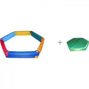 М Пластиковая песочница из 6-ти элементов с чехлом 2Kids