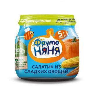 Пюре  морква-тыква с 5 месяцев, 80 г ФрутоНяня