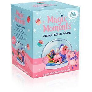 Набор для творчества  Создай Волшебный шар Хрюша Magic Moments