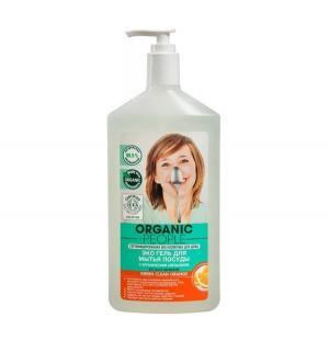 Гель-био для мытья посуды  Green clean orange, 500 мл Organic People