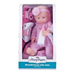 Кукла  Эмили Позаботься обо мне Mary Poppins