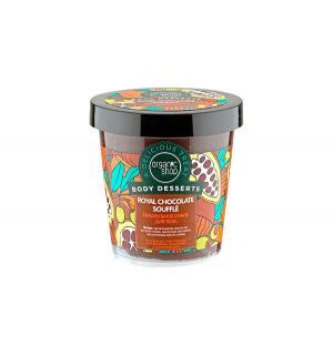 Суфле  Питательный шоколад Боди десерт, 450 мл Organic Shop