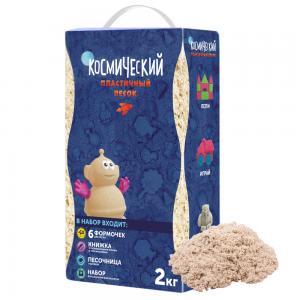 Набор для творчества  Песочница и формочки цвет: классический 2 кг Космический песок