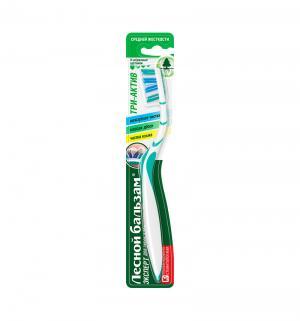 Зубная щетка  Три-Актив Лесной бальзам