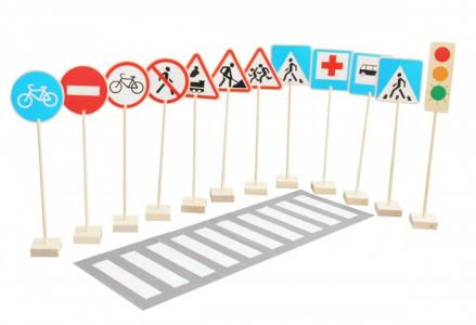 Деревянная игрушка  Набор напольный Знаки дорожного движения Краснокамская