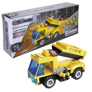 1toy Blockformers T18964 Конструктор МегаTрансмобиль