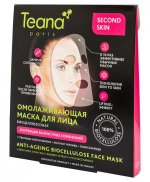 Биоцеллюлозная омолаживающая маска для лица (коррекция возрастных изменений) Second skin, 8 мл Teana