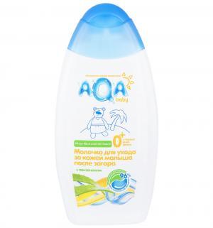 Молочко после загара AQA baby