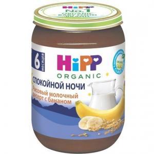 Пюре  Спокойной ночи рисовый десерт с бананом 6 месяцев, 190 г Hipp