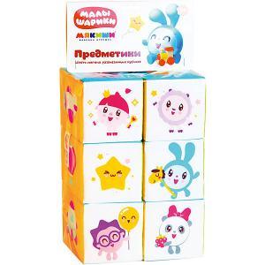 Мягкие кубики  Малышарики Предметики Мякиши. Цвет: разноцветный