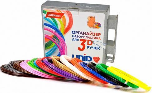 Комплект пластика ABS для 3Д ручек -15 цветов в органайзере Unid