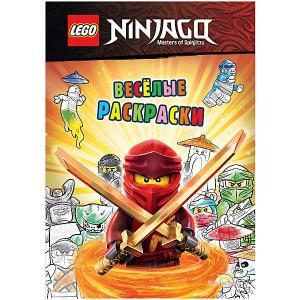 Книжка  Ninjago Весёлые раскраски LEGO