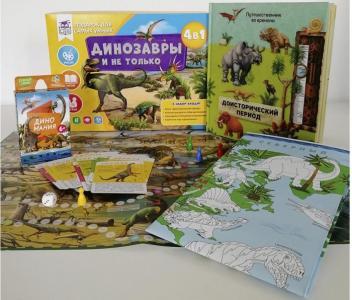 Подарок для самых умных 4 в 1 Динозавры и не только Геодом