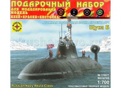 Модель Подарочный набор Подводная лодка проекта 971 Щука-Б Моделист