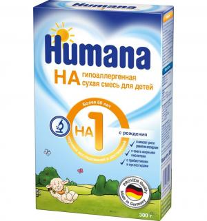 Молочная смесь  HA 1 0-6 месяцев, 300 г Humana