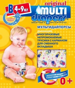 Многоразовые подгузники-трусики  B (4-9 кг) 1 шт. Multi-Diapers