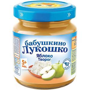 Пюре  яблоко творог, с 5 мес, 6 шт х 100 г Бабушкино Лукошко